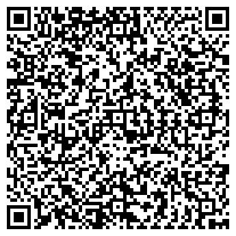 QR-код с контактной информацией организации KFG (KФГ), ТОО