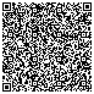 QR-код с контактной информацией организации Вэст, ТОО