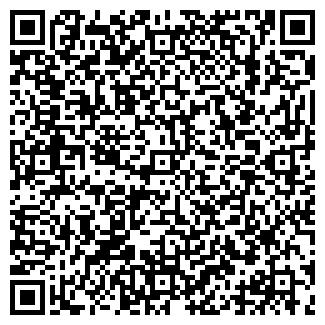 QR-код с контактной информацией организации АлимАй, ТОО