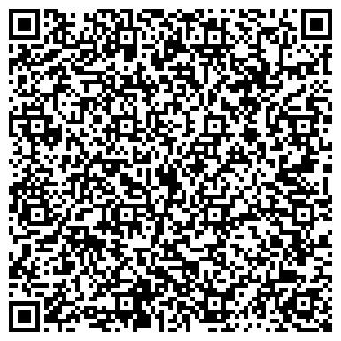 QR-код с контактной информацией организации Mark Grain Trade (Марк Грейн Трейд), ТОО