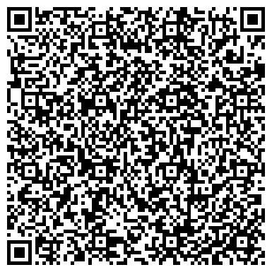 QR-код с контактной информацией организации L&Cuk (Л энд Сик), ТОО