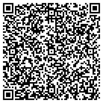 QR-код с контактной информацией организации Аралбаев, ИП
