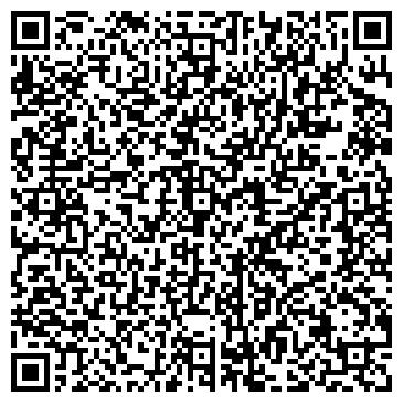 QR-код с контактной информацией организации Айдарбек, ИП
