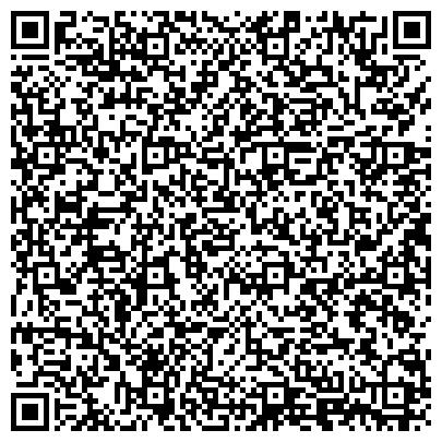QR-код с контактной информацией организации Аксайский комбинат хлебопродуктов, ТОО