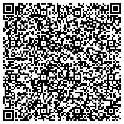 QR-код с контактной информацией организации TransLogistics (Транслогистикс), ТОО