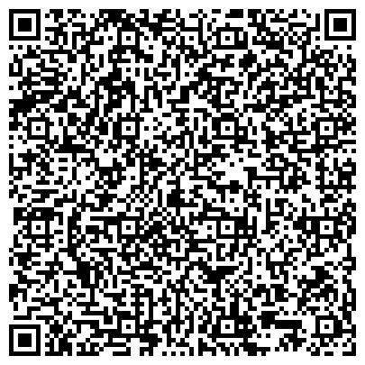 QR-код с контактной информацией организации УК Арсенал Компания , ТОО