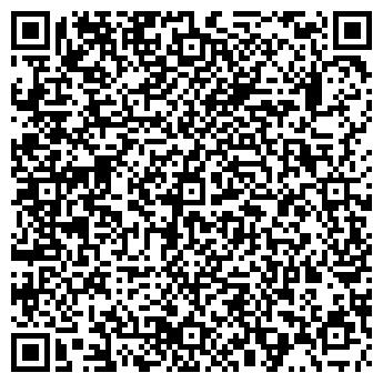 QR-код с контактной информацией организации БПК-логистик, ООО