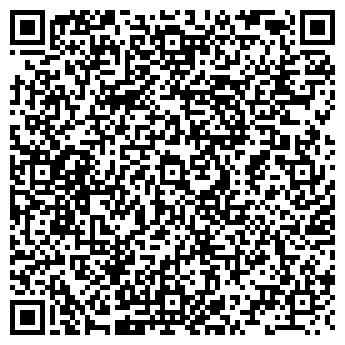QR-код с контактной информацией организации РК Логистика, ТОО