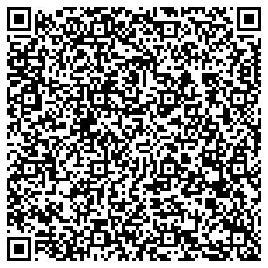 QR-код с контактной информацией организации Total Plus (Тотал Плюс), ТОО