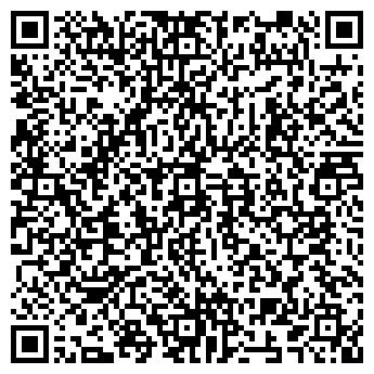QR-код с контактной информацией организации К.Л.Брест, ЧТУП