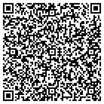 QR-код с контактной информацией организации БелКараван, ООО