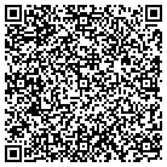 QR-код с контактной информацией организации Агата, ООО