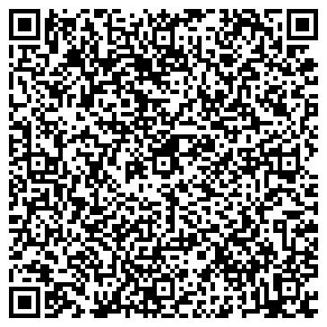 QR-код с контактной информацией организации Трансприоритет, ООО
