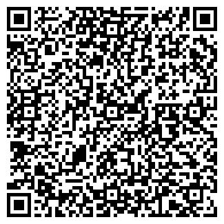 QR-код с контактной информацией организации Бекетбаев, ИП