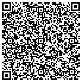 QR-код с контактной информацией организации Транс Интер,ТОО