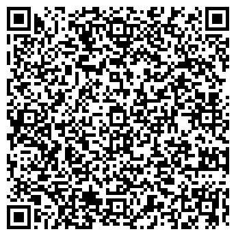 QR-код с контактной информацией организации ТрансИнтер, ТОО