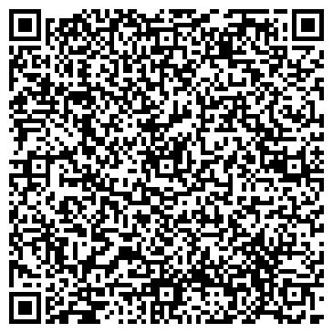 QR-код с контактной информацией организации Астана транспорт 2012, ТОО