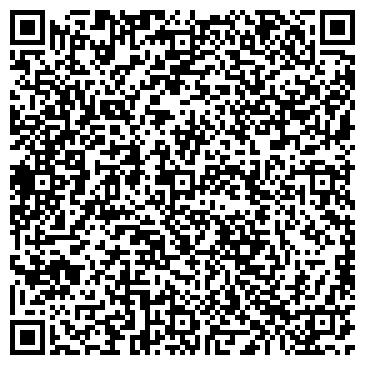QR-код с контактной информацией организации Road Star Truck Company, ТОО