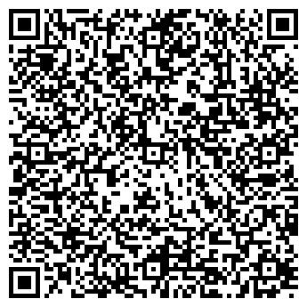 QR-код с контактной информацией организации Луи Транс, ТОО