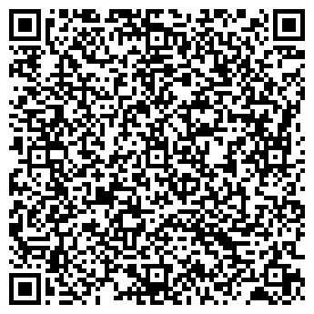 QR-код с контактной информацией организации АтриТранс, ООО