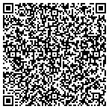 QR-код с контактной информацией организации Компания-Комплексный Сервис, ТОО