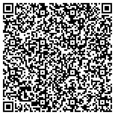 QR-код с контактной информацией организации Bosta van (Боста ван), ТОО транспортная компания