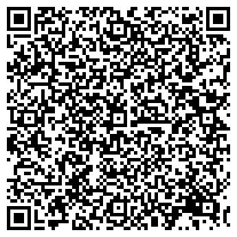 QR-код с контактной информацией организации Фрахт-Транс, OДО