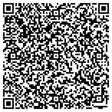 QR-код с контактной информацией организации ВЕА Холдинг (WEA Holding), ООО
