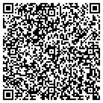 QR-код с контактной информацией организации Янстронг, ТЧУП