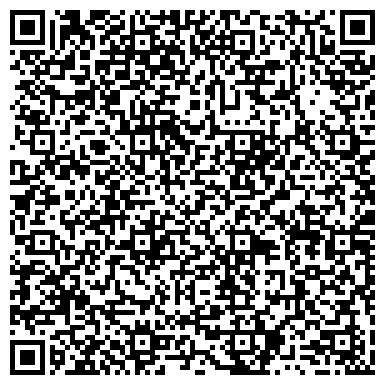 QR-код с контактной информацией организации B & S (Би энд Эс), ТОО транспортная компания