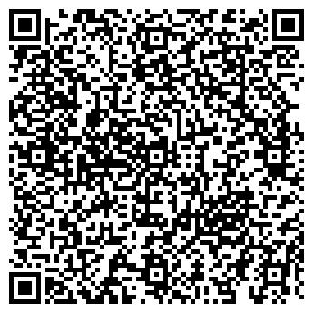 QR-код с контактной информацией организации Трио Транс, ТОО