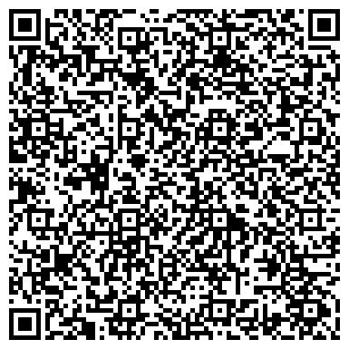 QR-код с контактной информацией организации Cargo Lux Logistics (Карго Люкс Логистикс), ТОО