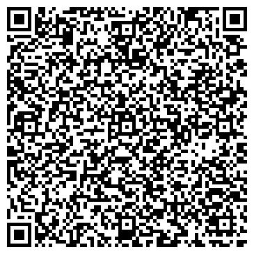 QR-код с контактной информацией организации ТрансАвтоЛогистика, ООО