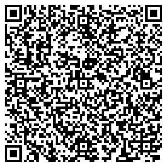 QR-код с контактной информацией организации Герасименок И. И., ИП