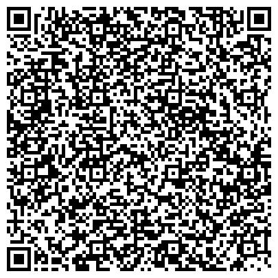 QR-код с контактной информацией организации Бипэк-центр Камаз, ТОО