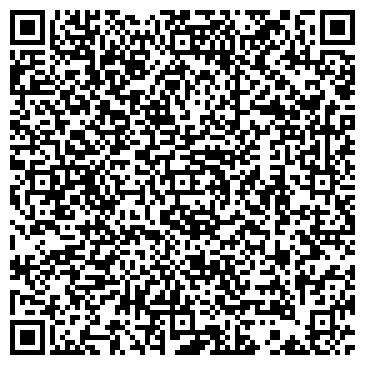 QR-код с контактной информацией организации Эль-Транс, БС СП ООО