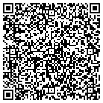 QR-код с контактной информацией организации Спецмонтажстрой, ОАО