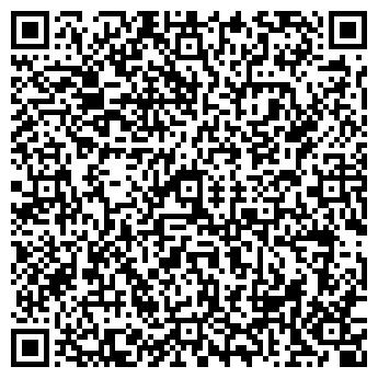 QR-код с контактной информацией организации Сервис ТА, ООО