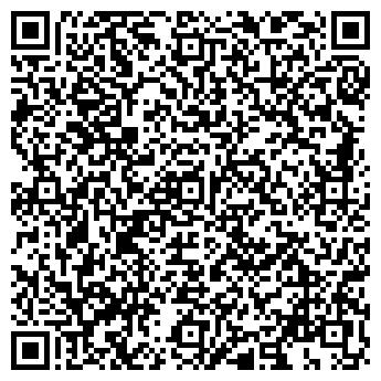QR-код с контактной информацией организации АлевТранс, СООО