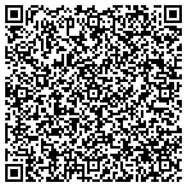 QR-код с контактной информацией организации Грузоперевозчик, ЧТУП