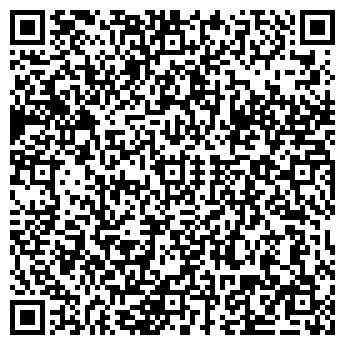 QR-код с контактной информацией организации Транс авто, ООО