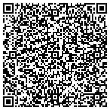 QR-код с контактной информацией организации Лидаспецавтотранс, ОАО