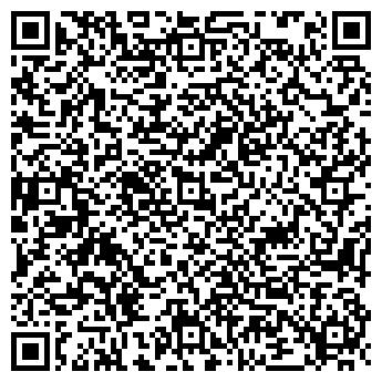 QR-код с контактной информацией организации Русина, ИП
