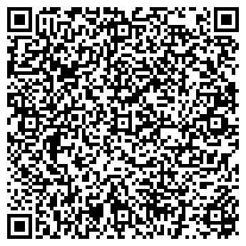QR-код с контактной информацией организации Смена, ОДО