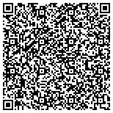 QR-код с контактной информацией организации Gold Express DI (Голд Експресс ДИ), ТОО