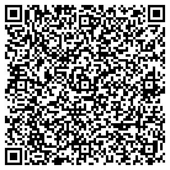 QR-код с контактной информацией организации Кит-Казахстан, ТОО