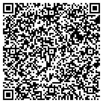 QR-код с контактной информацией организации Авто, ПК