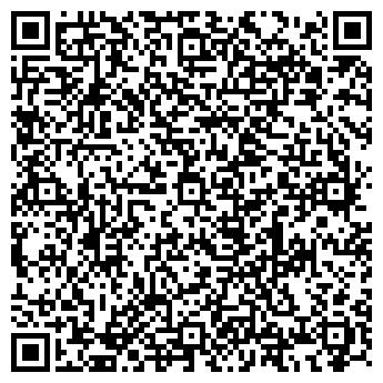 QR-код с контактной информацией организации Белинтертранс, ООО