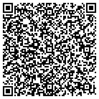 QR-код с контактной информацией организации Авуар Транс, ТОО