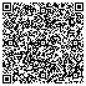 QR-код с контактной информацией организации Мегатранс, ООО СП